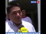 В Перу объявился свой Гитлер