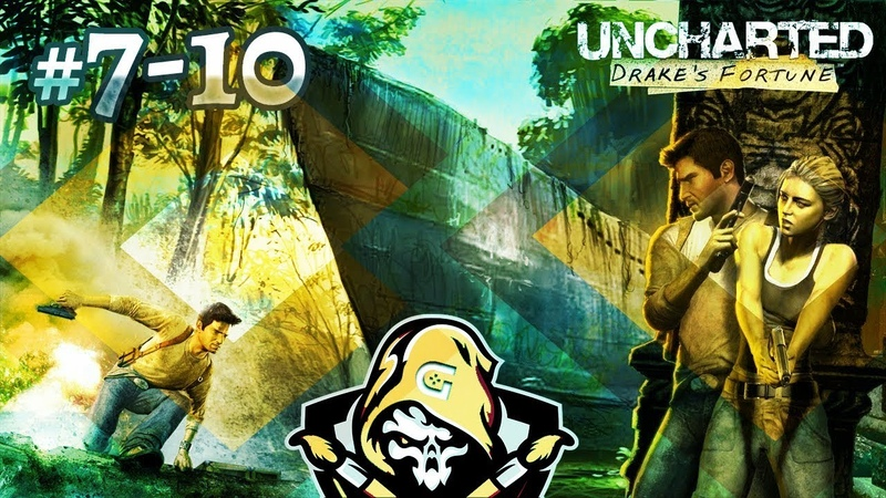 Uncharted Drake's Fortune 7-10 {PS4}