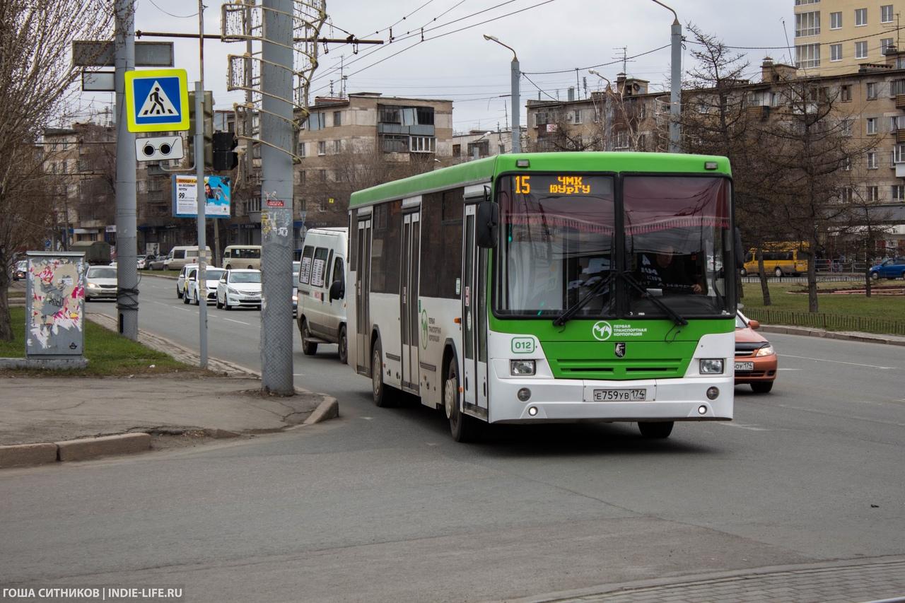 Низкопольный автобус Челябинск