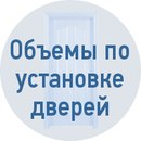 vk.com/montazh_ustanovka_dverey