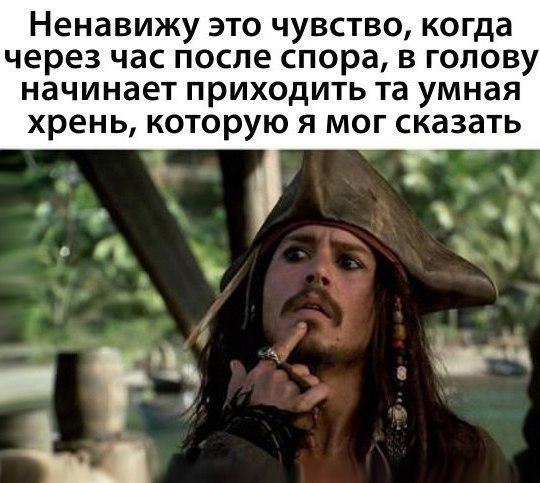 Фото №456245626 со страницы Анастасии Ерохиной