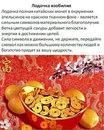 Мерген Яшаев фото #2