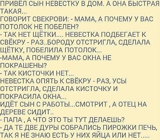 Фото №456246665 со страницы Михаила Лунёва