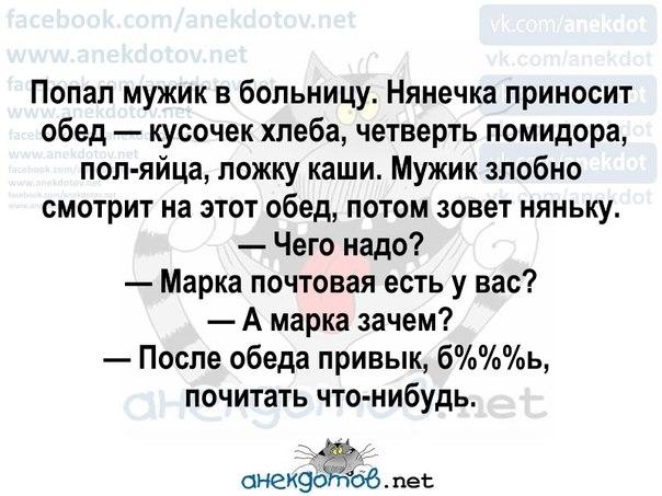 Фото №456244138 со страницы Михаила Лунёва