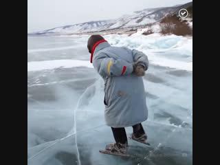 Слышали новость Люди на льду