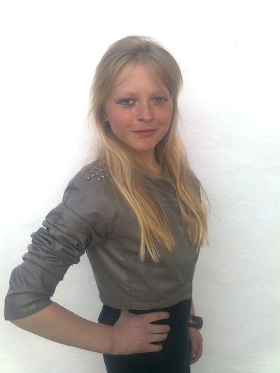 Виктория Фамилярская, 29 июня 1999, Бердичев, id165591742