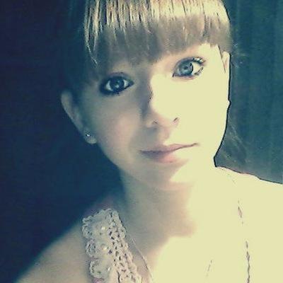 Марина Ишутина, 24 июля 1999, Калининград, id205742666