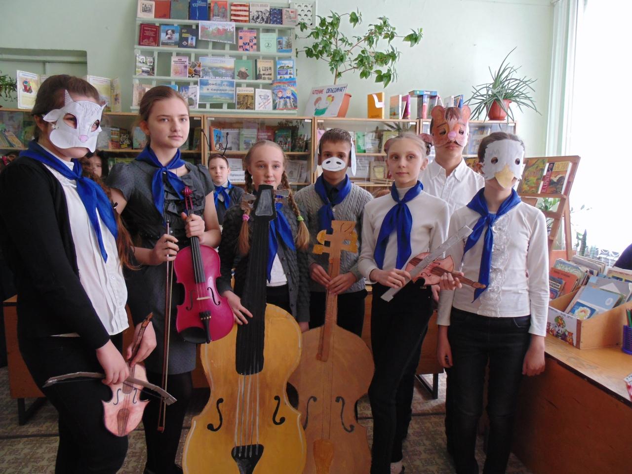Вместе весело учить русский язык!