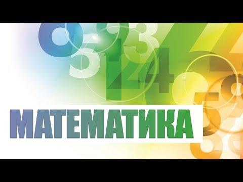 Математика Лекция 6 Основы дифференциального исчисления Производная и ее применения