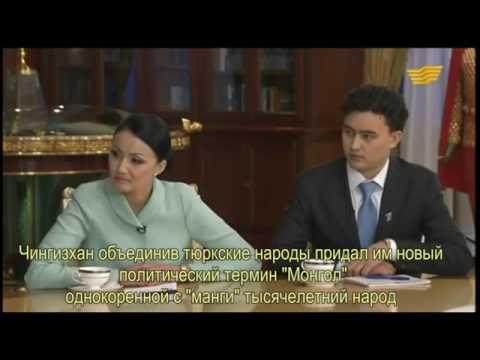 Назарбаев: государственность у казахов была всегда, и берет начало как и у русских от Адама и Евы)
