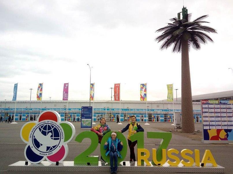 Дана Пономарева | Новосибирск