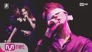 BREAKERS [7회] ′신의 한수′ 후이 - ♬Swim good(Feat. 소민 of KARD) @세미파이널 ′너에게 보내는 노래8