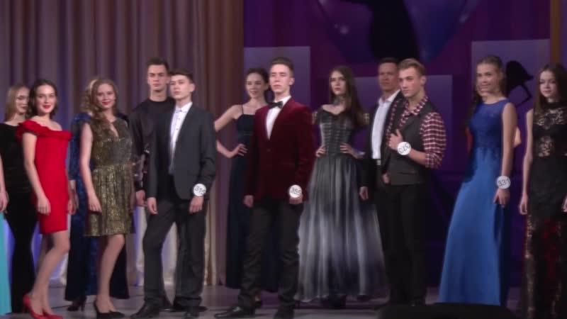 Всероссийский конкурс моделей и фотомоделей GRAND PODIUM 2019