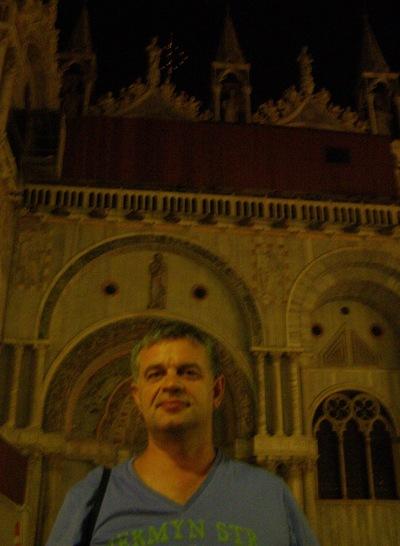 Дмитрий Светлов, 31 июля , Одесса, id7552430