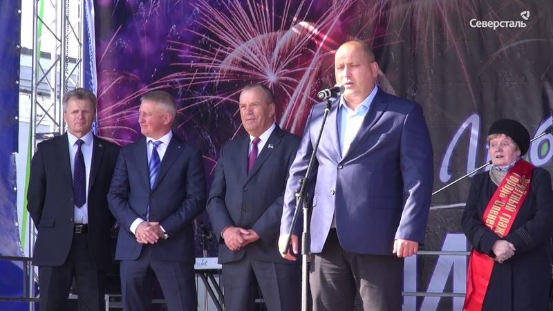 Оленегорск отметил 69-ый день рождения