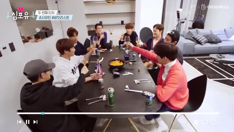 190320 Minseok invited the EXO Members to his New House