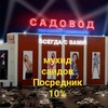 Мухид Саидов 2-Б-23