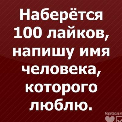 Марат Сабитов, 13 ноября 1999, Тобольск, id204845626