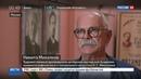 Новости на Россия 24 Академия киноискусства Михалкова набирает слушателей
