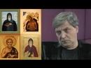 Невзоров Святые Марк Гробокопатель Иоанн Многострадальный Моисей Угрин Васи