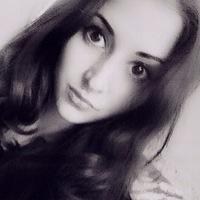Ирина Алискерова