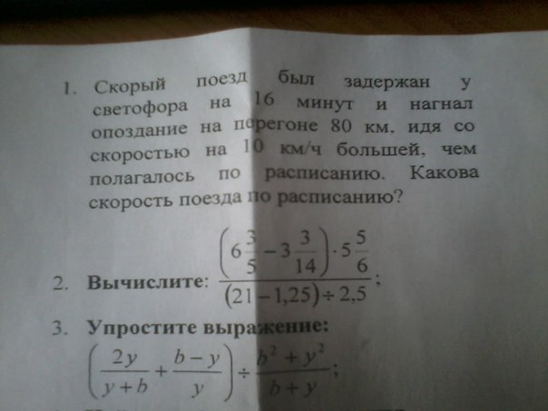 Нужна помощь математика)