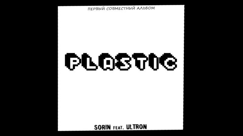 SoRiN x Ultron PLASTIC [prod. EYEZSTORM]