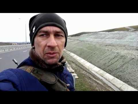 Керченский Мост 18 11 2018 Ж Д Подходы Керчь
