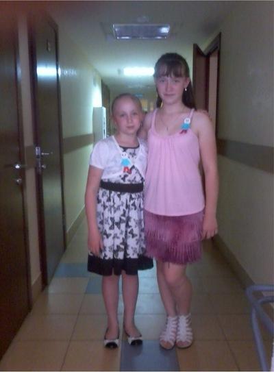 Юлия Герасимова, 22 июня 1999, Москва, id194217669
