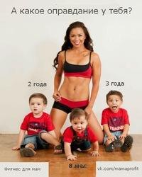 Фитнес для мам и беременных
