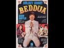 Beddua (1980) - Türk Filmi (Bülent Ersoy _ Mine Mutlu)