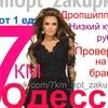 Ekaterina Ryabinina