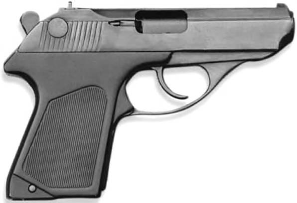 Пистолет самозарядный малогабаритный, ПСМ
