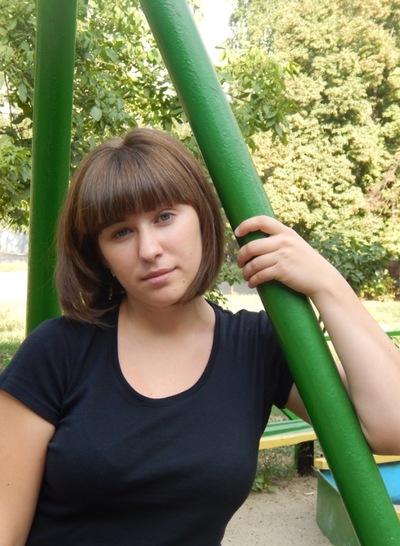 Вероника Переверзова, 6 ноября 1987, Запорожье, id46238806