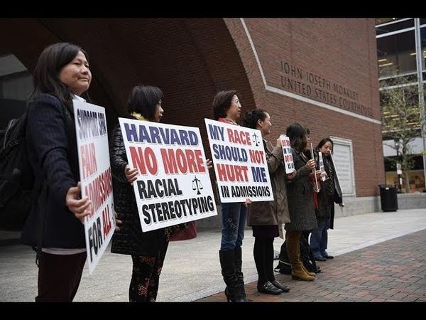 """Университет это больше чем """"фабрика мозгов Профессор об иске абитуриентов азиатов к Гарварду"""