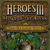 Heroes 3: HotA. Официальное сообщество