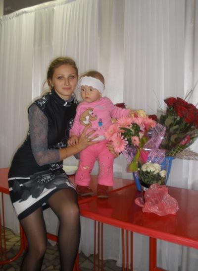 Дина Моисейкова, 13 сентября , Рогачев, id34023633