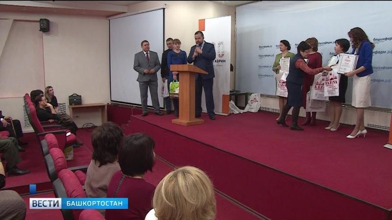В Уфе наградили победителей конкурса «Мустай Карим – певец добра и мира»