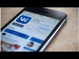 Vkontakte запустит собственную платежную платформу VK Pay
