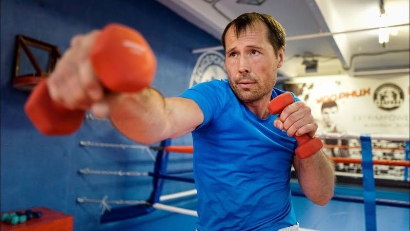 8 упражнений для выносливости бойца/ Круговая тренировка боксера