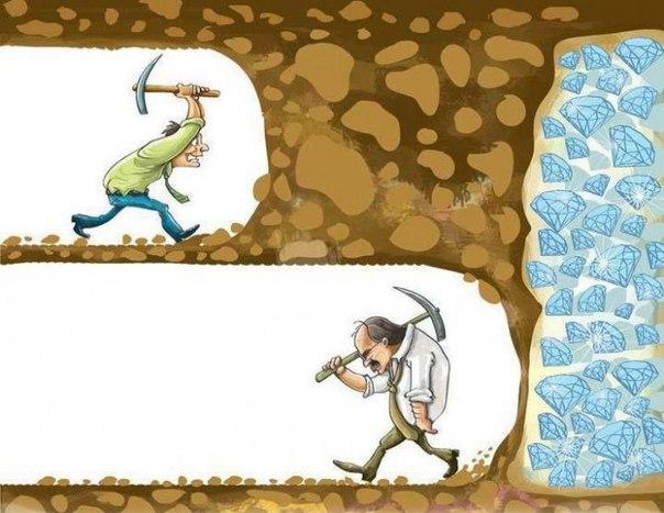 Никогда не сдавайся!