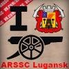 Arsenal FC Lugansk - ARSSC
