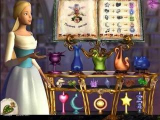 Barbie / Барби Лебединое озеро ( 2 уровень ) Адетта создаёт палочку цветов