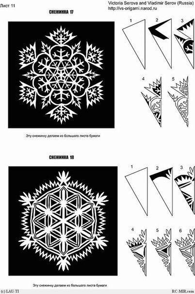 Сделать новогодние снежинки из бумаги своими руками