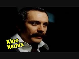 шерлок холмс собака баскервилей kino remix 2018 ржака капитан очевидность сигнал смешные авто приколы Sopranos клан сопрано