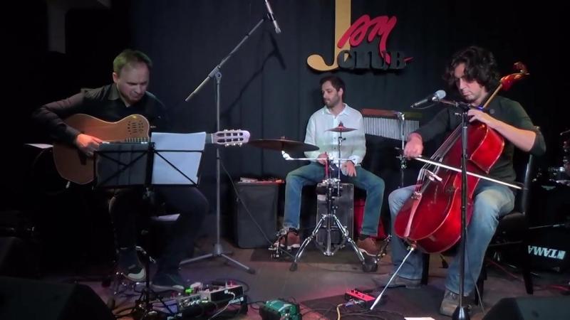 Ян Максин и Зария бэнд в Москве Chega de Saudade А К Жобим