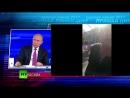 Прямая линия с Владимиром Путиным - 2017 жестко обматерили в прямом эфире