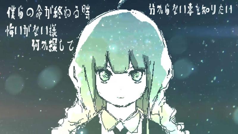 宇宙少女のUFO   紲星あかり  オリジナル曲