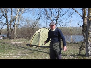 Обзор кемпинговой палатки Alexika Minesota 3 Luxe Alu c аэросъемкой