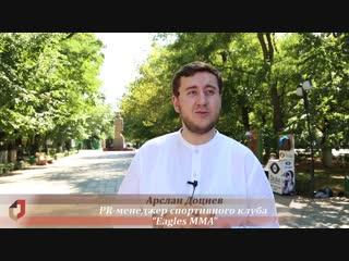 Арслан Доциев о портале Госуслуги